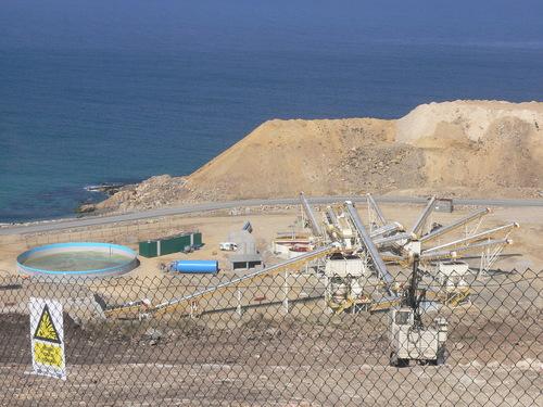 Foto playa La Cetárea / O Portiño.
