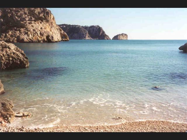 Foto playa Playa de los mallorquines.