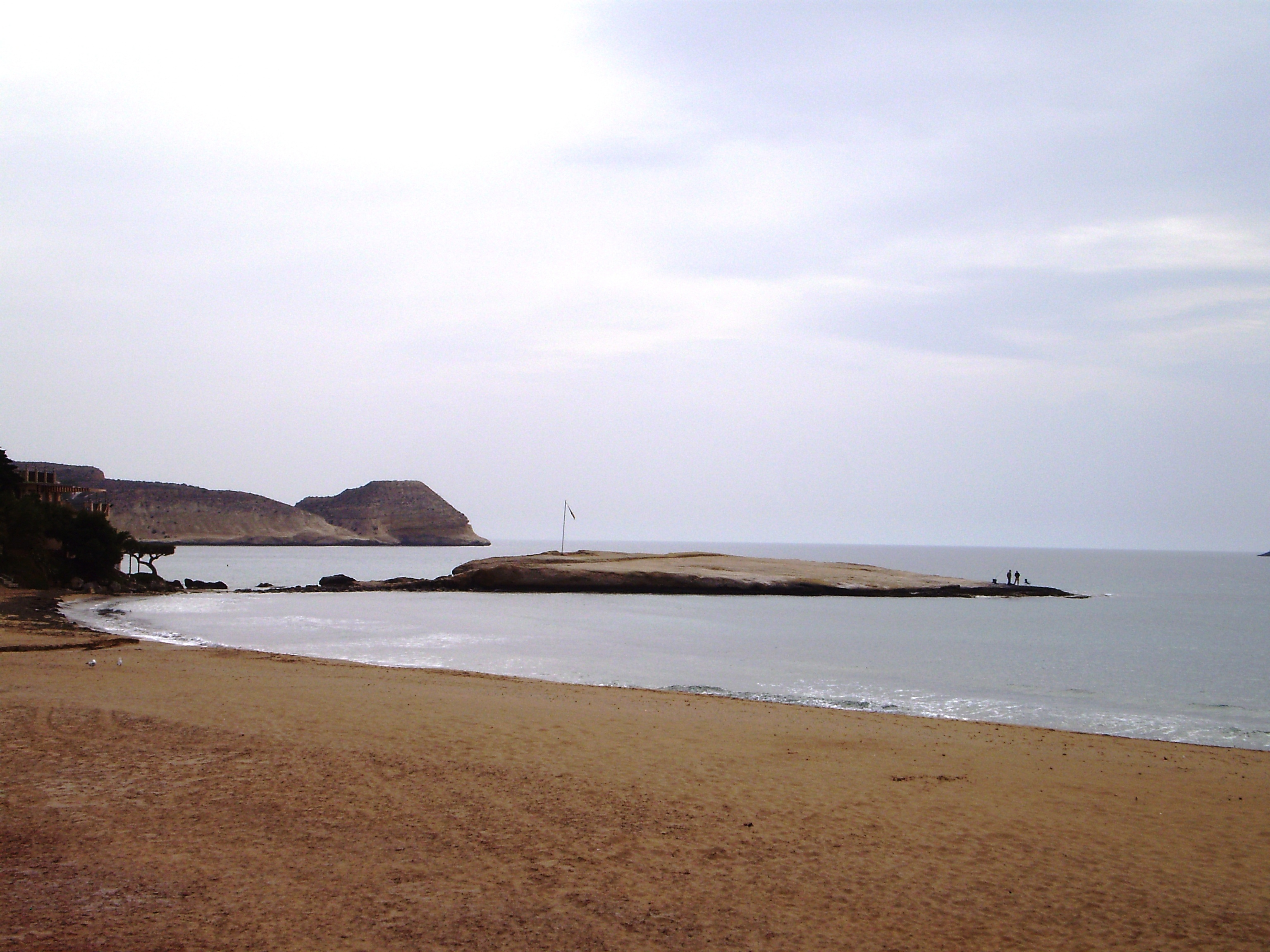 Playa Mar Serena