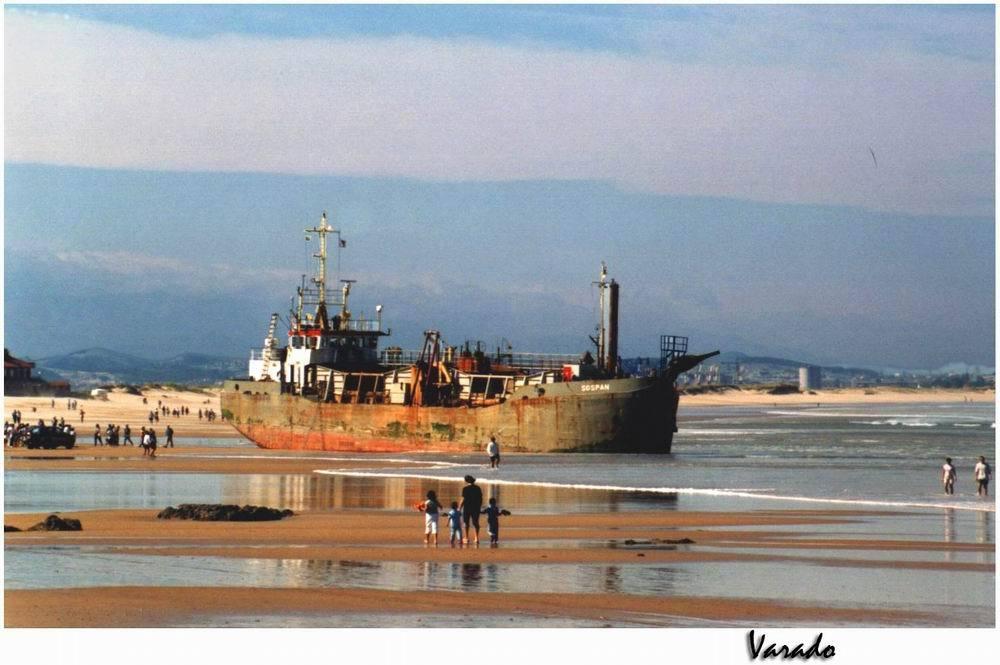 Foto playa Somo. Varado